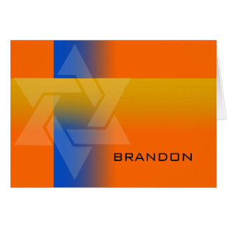 Bar Mitzvah Blue and Yellow on Any Color Note Card