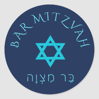 Bar Mitzvah Blue Classic Round Sticker