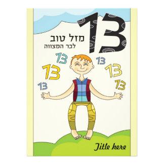 Bar Mitzvah Boy Greeting Card
