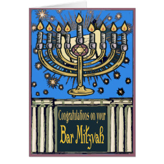 Bar Mitzvah Congratulations Card