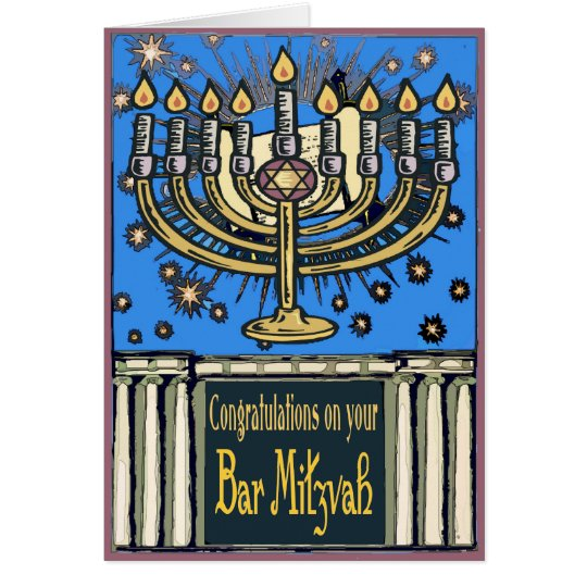 Bar Mitzvah Congratulations Card
