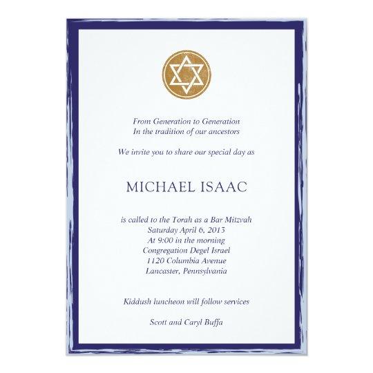 Bar Mitzvah Invitation blue and gold star