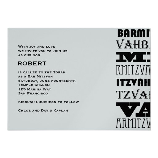 Bar Mitzvah Invitation Cool Metallic Horiz