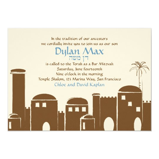 Bar Mitzvah Invitation Dylan Max Jerusalem