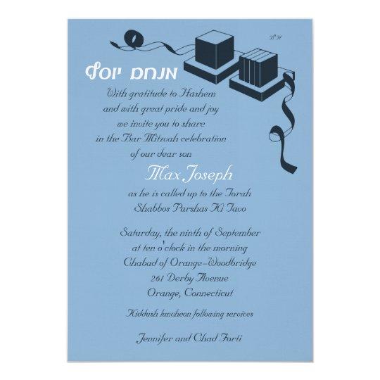 Bar Mitzvah Invitation - Menachem Yosef