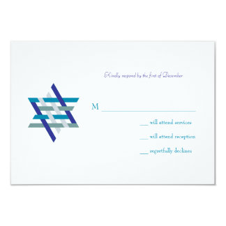 Bar Mitzvah Invitation | Response Card