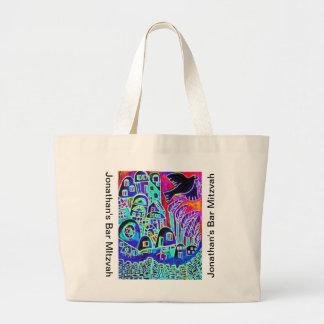 Bar Mitzvah Present-Holder Bag: City Israel Ebony Jumbo Tote Bag