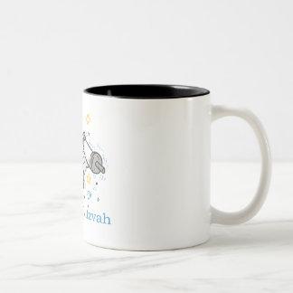 Bar Mitzvah Two-Tone Mug