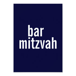 Bar or Bat Mitzvah Announcements {Dark Blue}