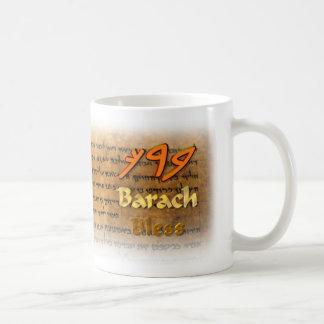 Barach / Bless in paleo-Hebrew script Coffee Mugs