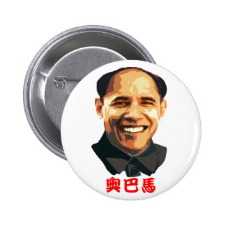 Barack Obama Chairman Mao 6 Cm Round Badge
