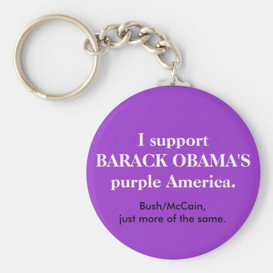Barack Obama's Purple America keychain