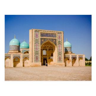 Barak Khan Madrasah Postcard
