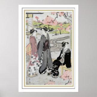 "Barbier ""Japanese Garden"" Poster 13 x 19"