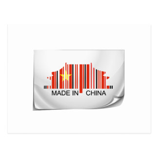 Barcode sticker made in China Postcard