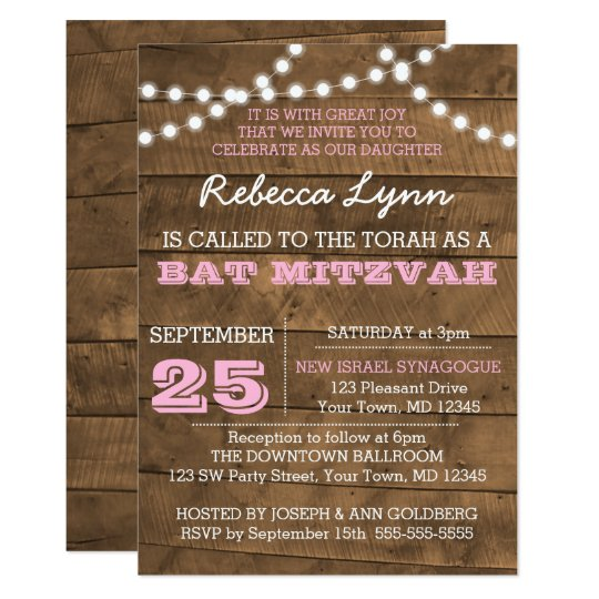 Barnwood Lights Pink Bat Mitzvah Custom Invitation