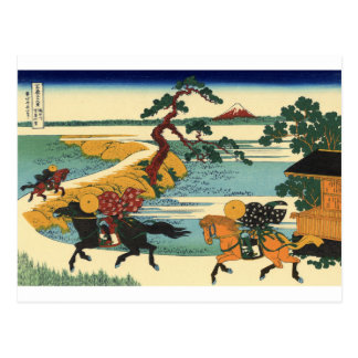 Barrier Town on the Sumida River Postcard