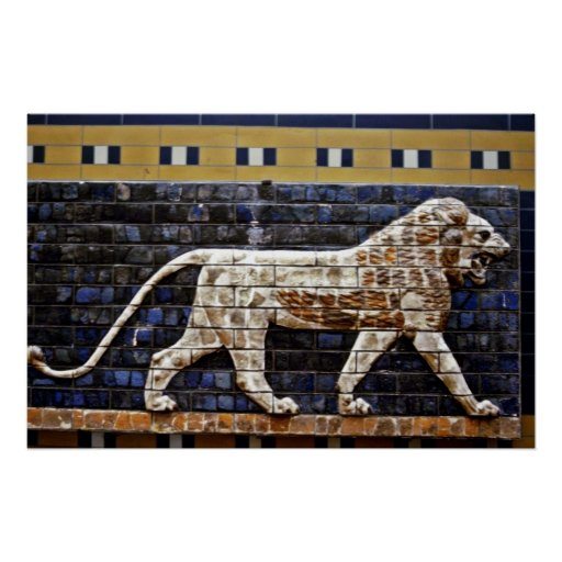 Bas Relief, Ishtar Lion Gate - Istanbul Poster