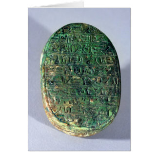 Base of a marriage scarab of Amenhotep III Card