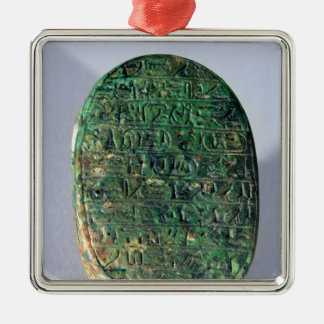 Base of a marriage scarab of Amenhotep III Christmas Ornament