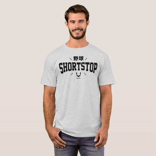 Baseball Shortstop Tee