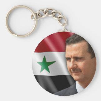 Bashar al-Assad بشار الاسد Basic Round Button Key Ring