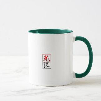 Basho - Bamboo Mug