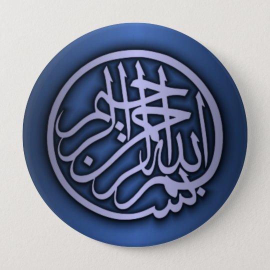 Basmala (Bismillah Phrase) 10 Cm Round Badge