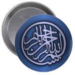 Basmala (Bismillah Phrase) Buttons