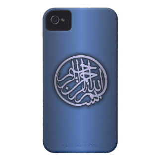 Basmala (Bismillah Phrase) iPhone 4 Cases
