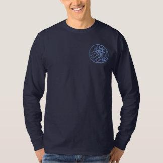 Basmala (Bismillah Phrase) T-shirts