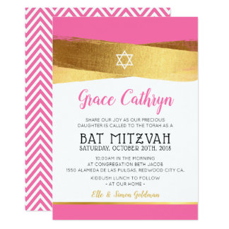 BAT MITZVAH glamorous gold brushed pink invite