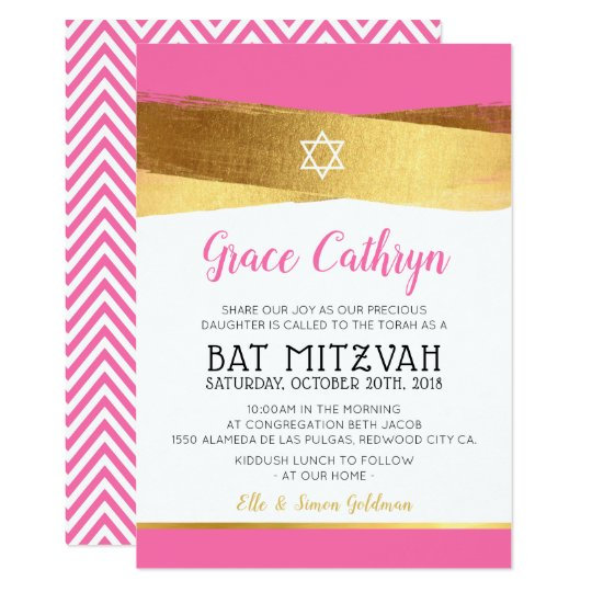 BAT MITZVAH glamourous gold brushed pink invite