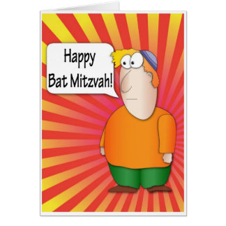 Bat Mitzvah greeting card - Jewish Boy character