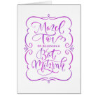 Bat Mitzvah Hand-lettered Greeting Card
