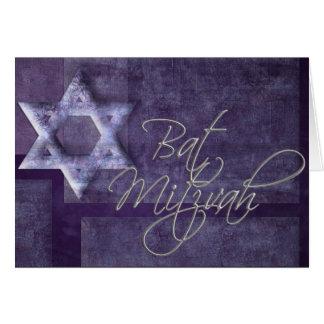 Bat Mitzvah Invitation / Card