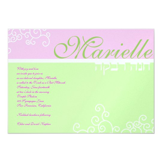 Bat Mitzvah Invitation Marielle Hebrew Green