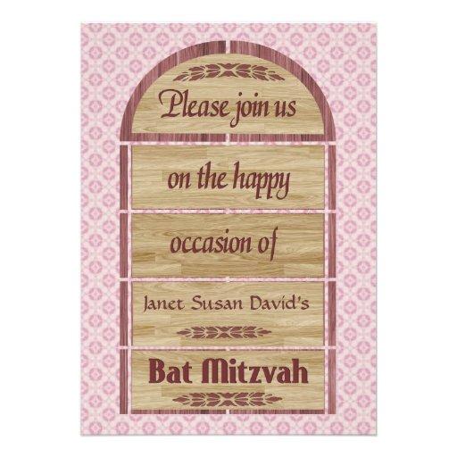 Bat Mitzvah Invitation, Wood Panels, Pink Pattern