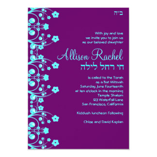 "Bat Mitzvah Invitations Allison Flowers PurpleBlue 5"" X 7"" Invitation Card"