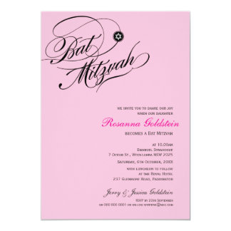 BAT MITZVAH INVITATIONS :: typoflourish 2