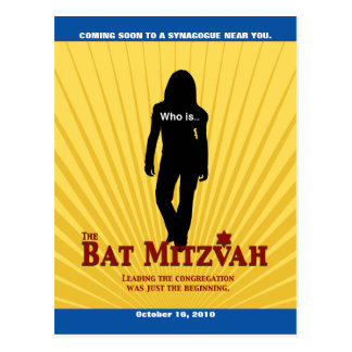 Bat Mitzvah Movie Star Save the Date Postcard