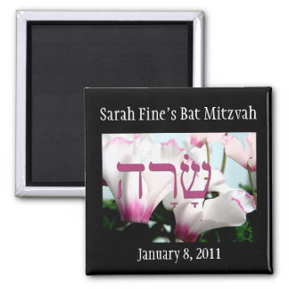 Bat Mitzvah Save the Date Square Magnet