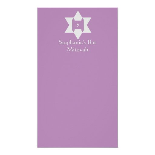 Bat Mitzvah Sign in Board Poster