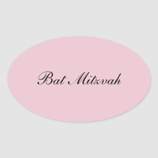 Bat mitzvah stickers or envelope seals
