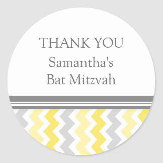 Bat Mitzvah Thank You Custom Name Favor Tag Lemon