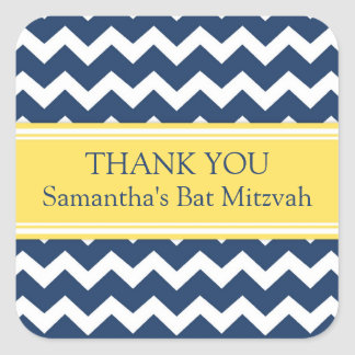 Bat Mitzvah Thank You Custom Name Favor Tags Blue