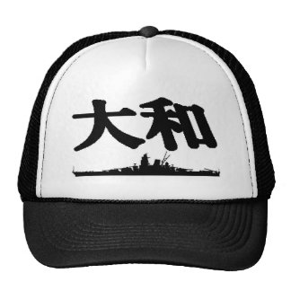 Battleship Yamato Cap