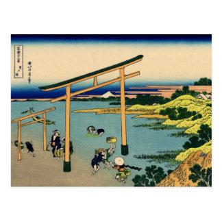 Bay of Noboto (by Hokusai) Postcard