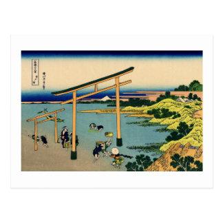 Bay of Noboto Postcard