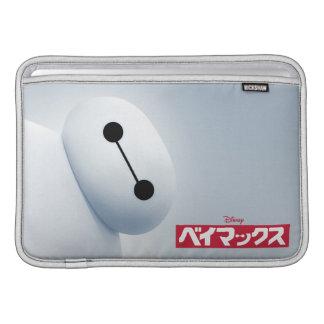 Baymax Self Image Sleeves For MacBook Air
